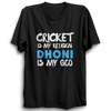 Image of CRIC 41 - Cricket Is My Religion Dhoni -Half Sleeve-Black