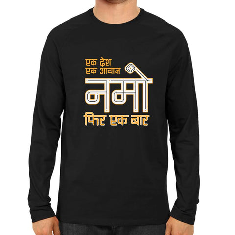 Ek Desh Ek Awaaz -Full Sleeve Black