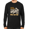 Image of Ek Desh Ek Awaaz -Full Sleeve Black