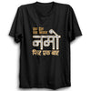 Image of Ek Desh Ek Awaaz - Half Sleeve Black
