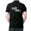 Image of Namo Polo T-Shirt Black