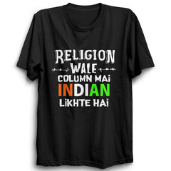 Religion Wale Column Half Sleeve Black