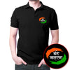 Image of Vande Mataram Polo T-Shirt Black
