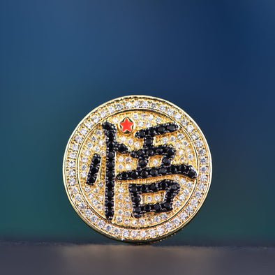 14K Gold Iced Cartoon Wu Ring - Ring