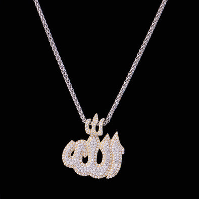Iced Allah Pendant in 925 Sterling Silver