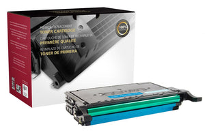 High Yield Cyan Toner Cartridge for Samsung CLT-C508L/CLT-C508S