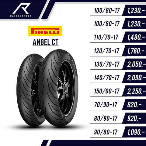 Pirelli  ANGEL CT
