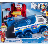 Paw Patrol - ARCTIC TERRAIN VEHICLE RESCUE SET - *LIMITED EDITION* Marshall