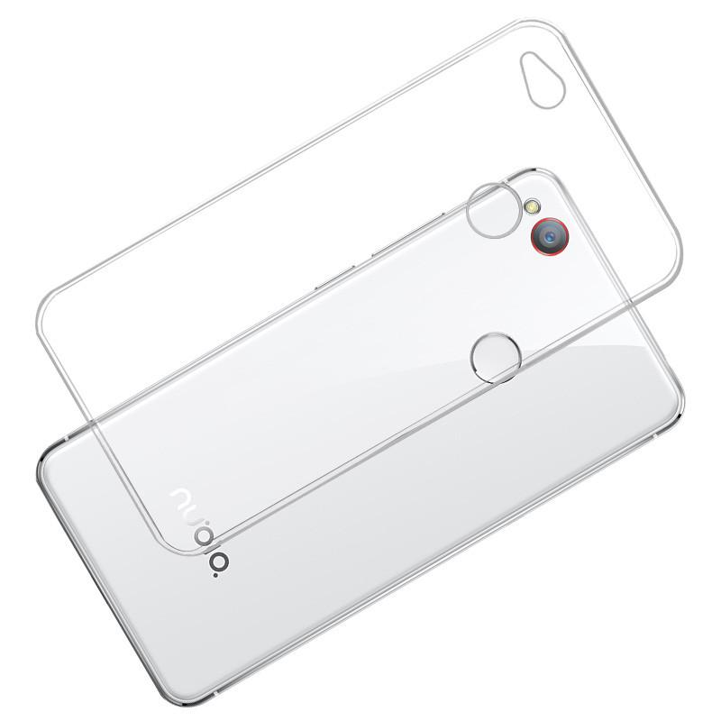 competitive price c7129 4562b ZTE nubia Z11 mini Case Cover 0.6mm Ultrathin Transparent TPU Soft Cover  Phone Case For ZTE nubia Z11 mini Back Cover Case