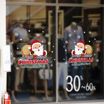 Removable Christmas Window Sticker Santa Claus Christmas Decoration For Home Xmas Decor Merry Christmas 2019 Happy New Year 2020