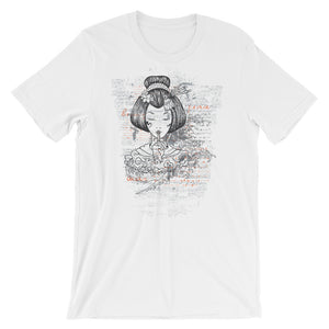 Peaceful Women T-Shirt– Shop for Peaceful Women Unisex T-Shirts Online – Desseni