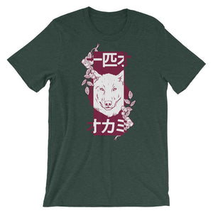 Grey Wolf Legend Unisex T-Shirt - desseni