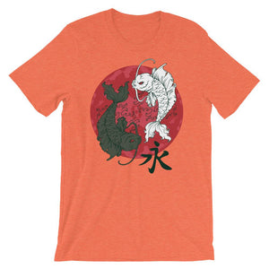 Ying Yang Fishes T-Shirt– Shop for Ying Yang Fishes Unisex T-Shirts Online – Desseni