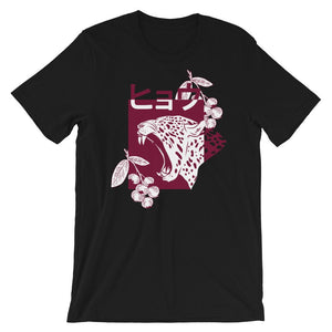 Angry Leopard Unisex T-Shirt - desseni