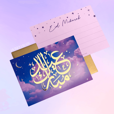 Gold luxury Eid Mubarak Cards