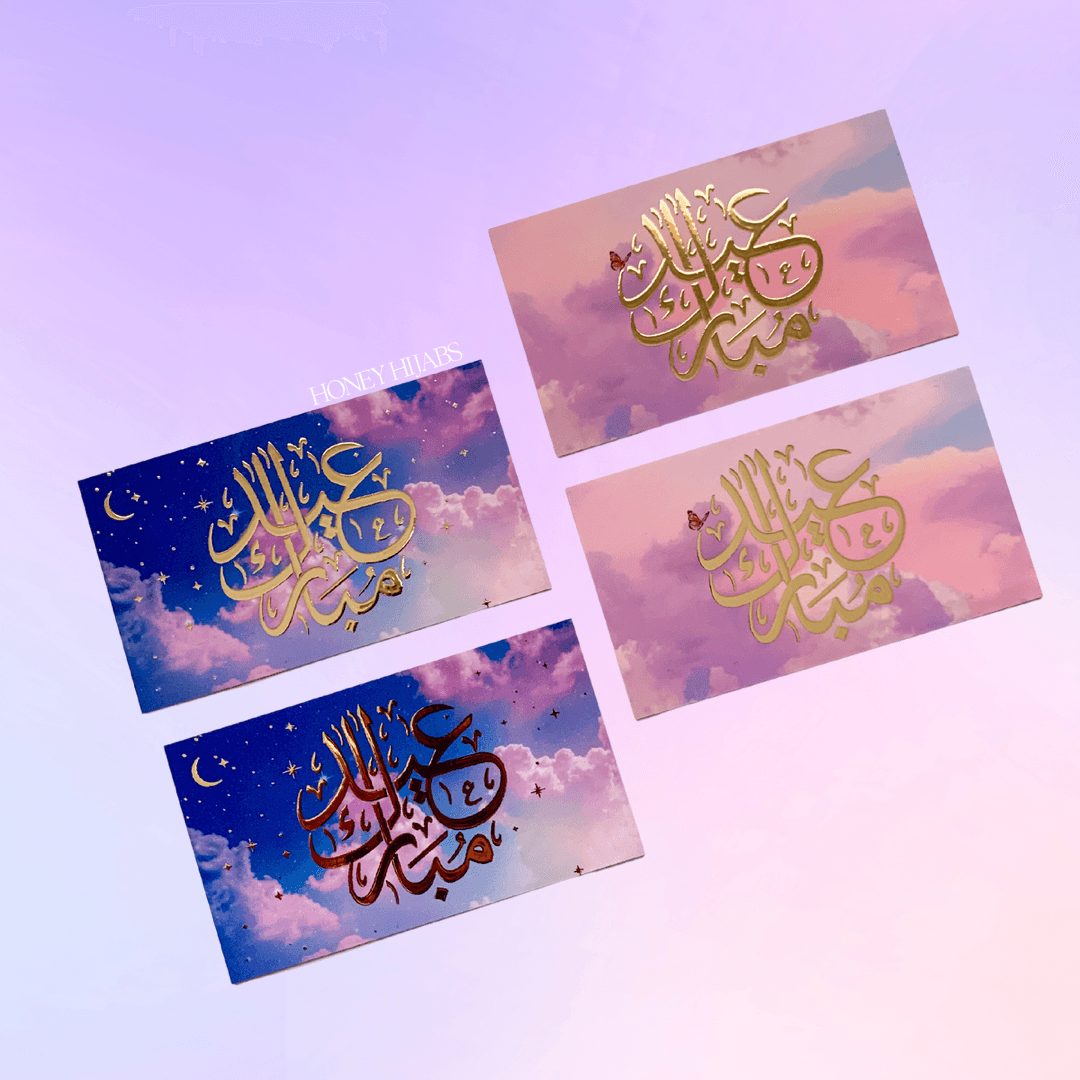Mini Eid Card Set