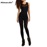 Womens Fitness Jumpsuit for Indoor and Outdooor Activities