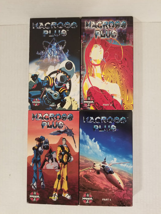 Macross Plus VHS Set of 4