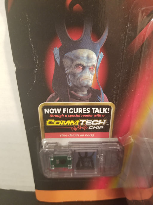 Star Wars Nute Gunray Action Figure