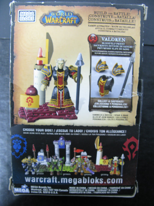 Mega Bloks World of War Craft Valoren
