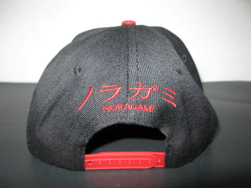Noragami Loot Crate Exclusive Snapback Hat