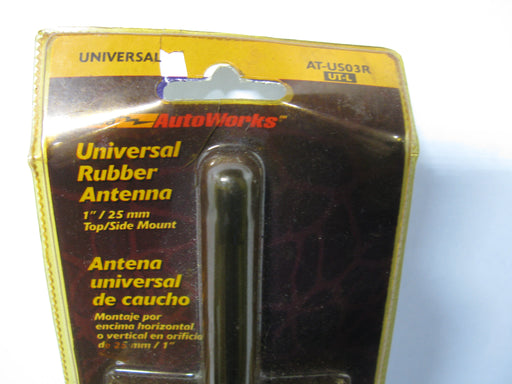 AutoWorks Universal Rubber Antenna