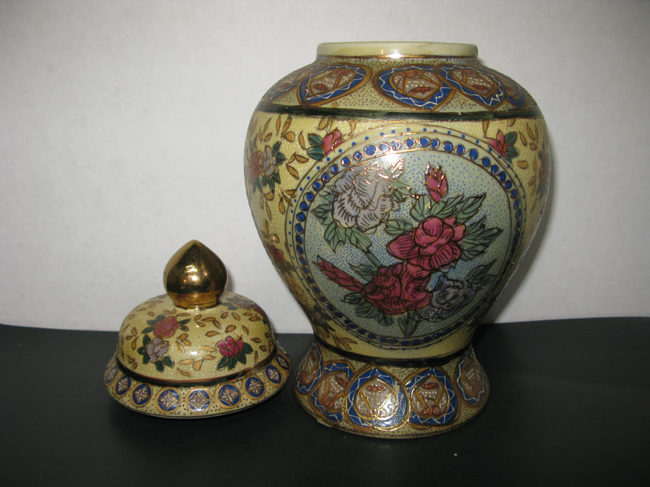 Decorative Floral Container
