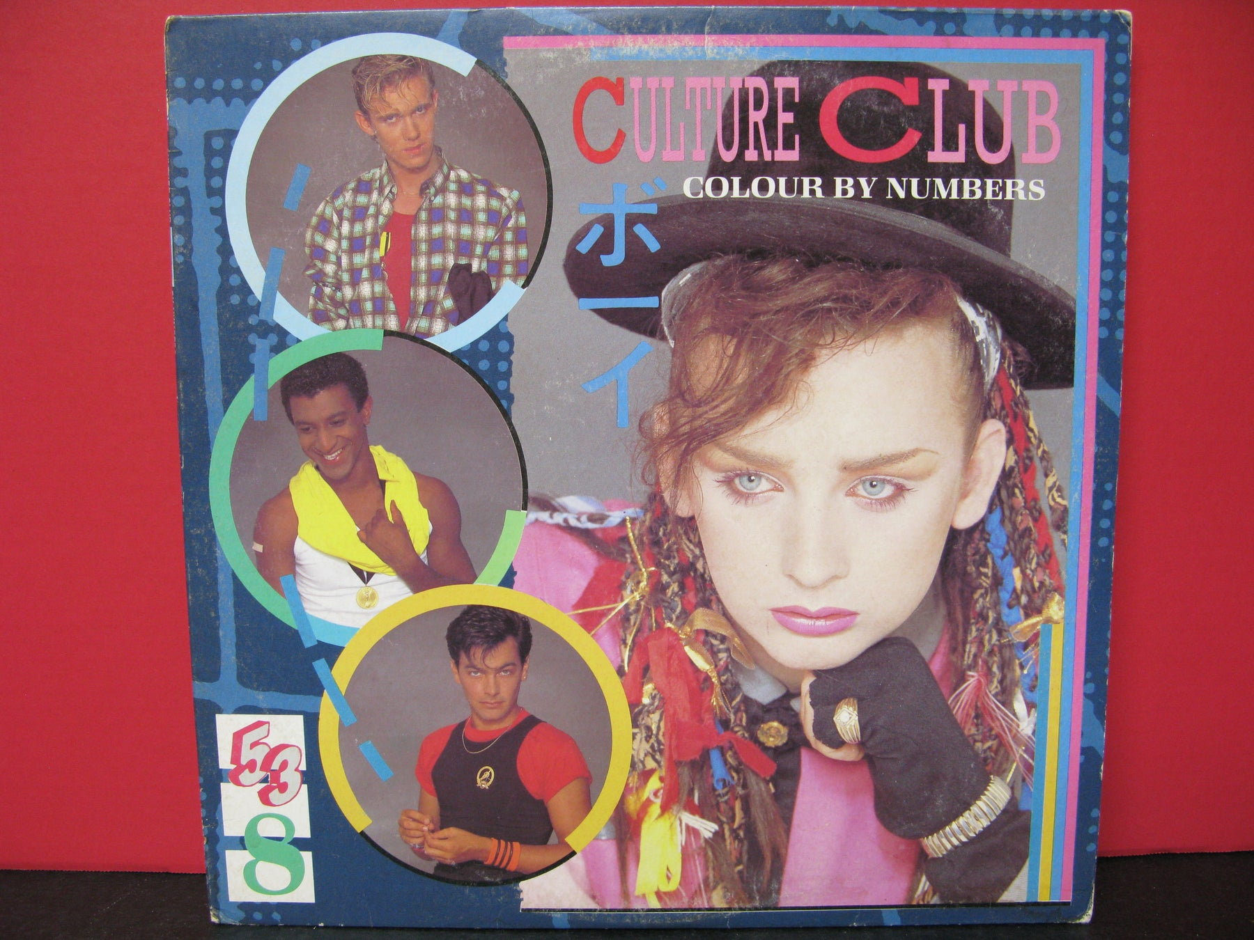 Culture Club Colour By Numbers Record