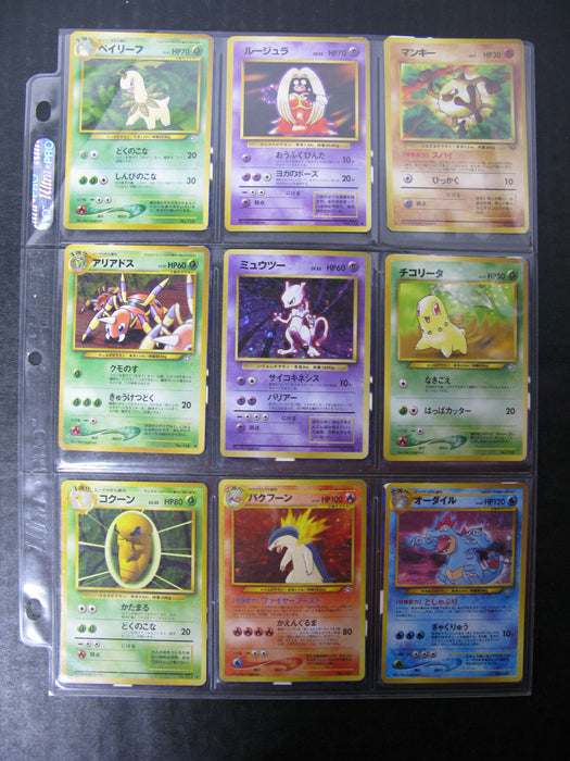 18 Japanese Pokemon Cards