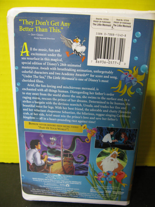 Disney's Masterpiece The Little Mermaid VHS