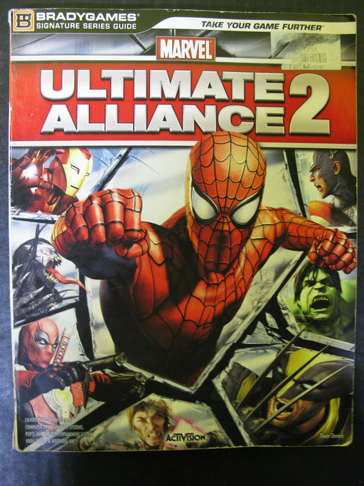Brady Games Marvel: Ultimate Alliance 2 Signature Series
