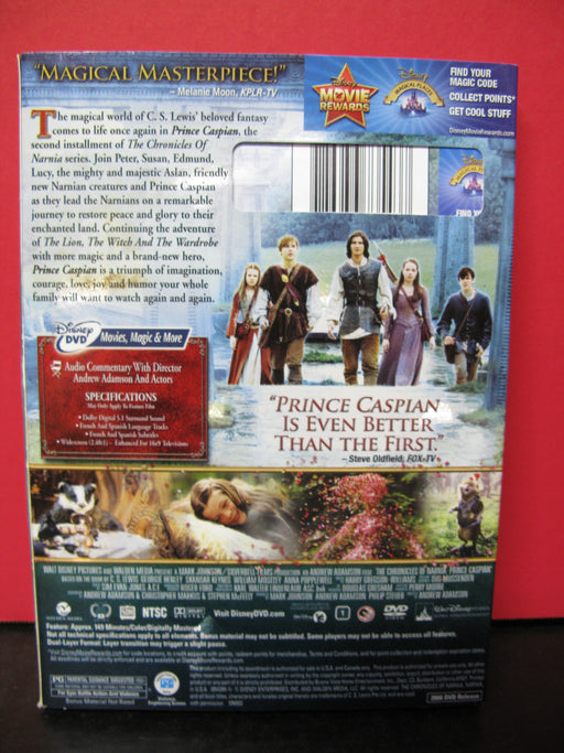 The Chronicles of Narnia - Prince Caspian DVD