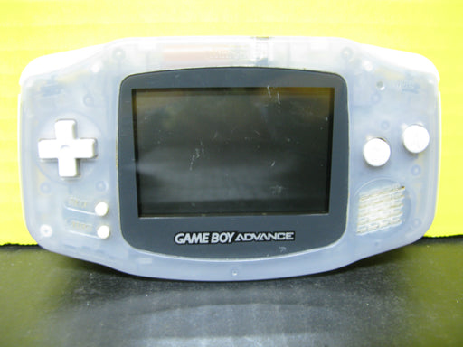 Nintendo Game Boy Advance (Grey)