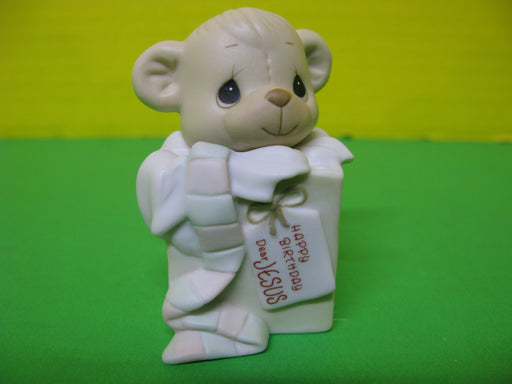 """Happy Birthday Dear Jesus"" Porcelain Figurine"