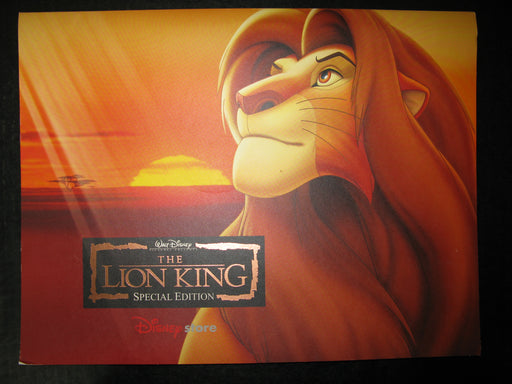 Walt Disney The Lion King Special Edition (4 Pictures)