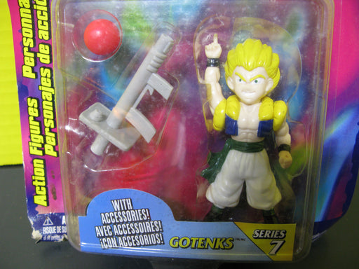 Dragon Ball Z - Gotenks Series 7 Action Figure