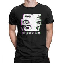 It's All In The Eyes Waifu T- Shirt