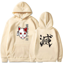 Demon Slayer Tanjiro Kamado Warding Mask Hoodie