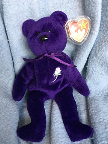Ty Beanie Babies - Princess Bear
