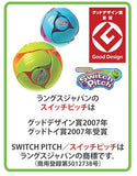 Hoberman Switch Pitch Throwing Ball