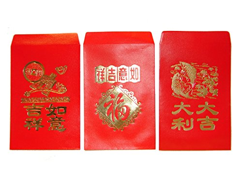 3 X Chinese Red Envelopes, In 3 Designs