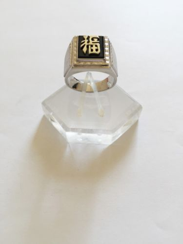 "10K White Gold ""lucky"" letter in Chinese Men's Ring - size 9 - R82"