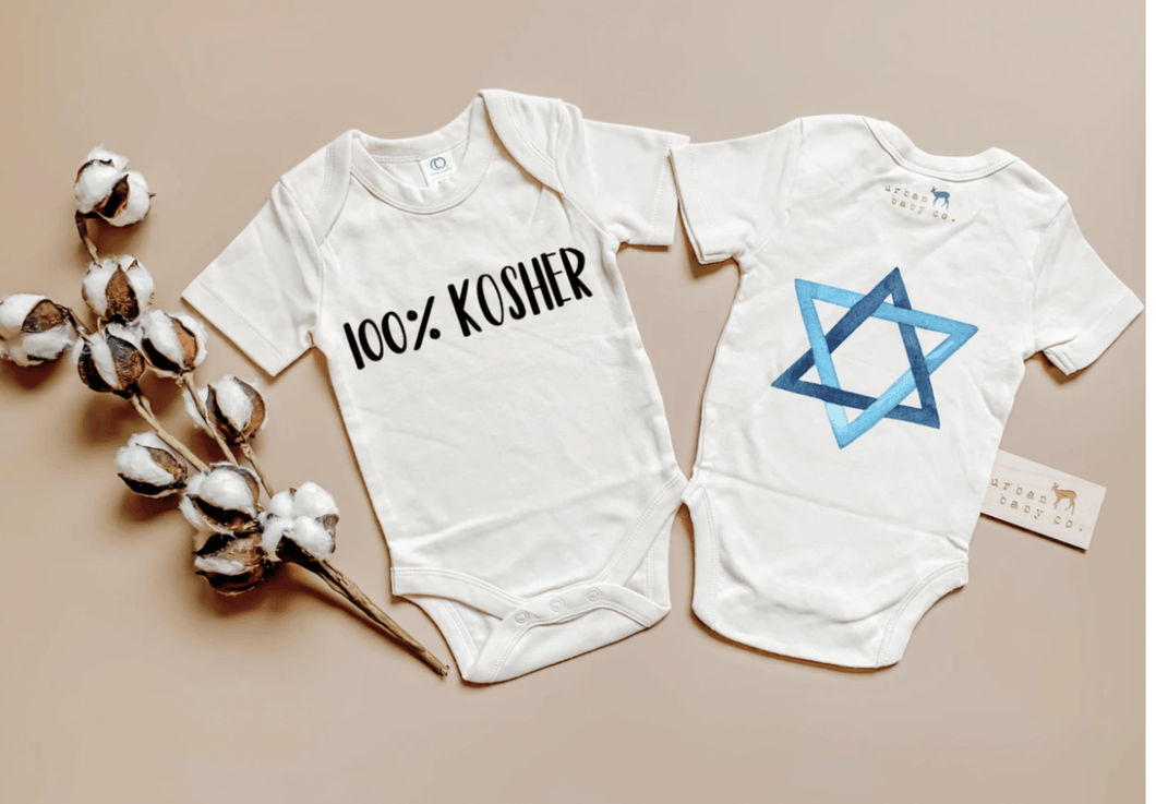 Star of David Kosher Bodysuit - Short Sleeved - Make Me Yours Toy Studio