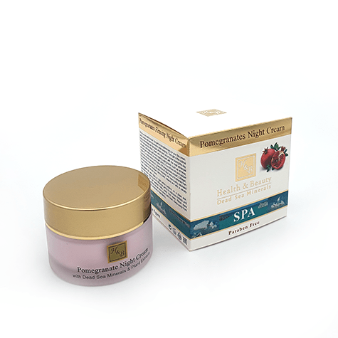 Dead Sea Pomegranates Night Cream (50ml)