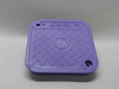150mm Square Lid (Lilac) suits HR606 Series