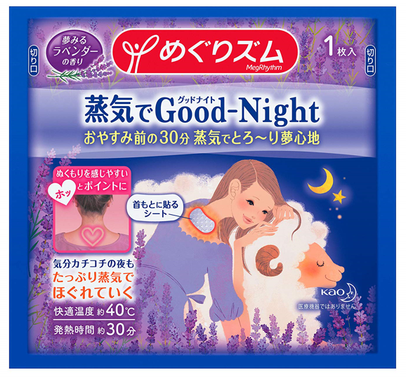 Kao MegRhythm Good Night - Box of 12 Patches