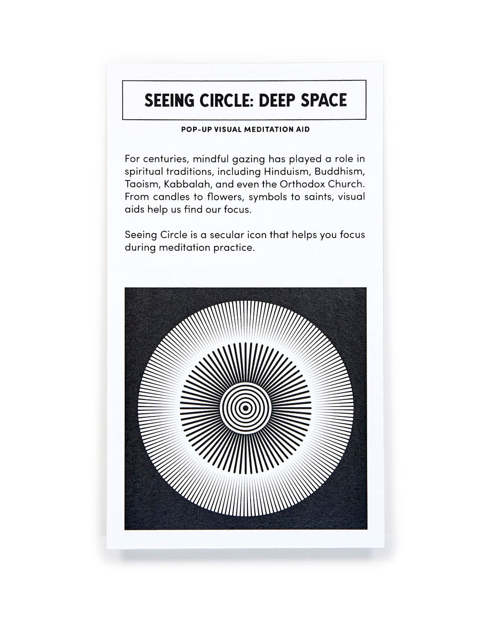 Seeing Circle - Deep Space, Visual Meditation Aid - Relative Goods