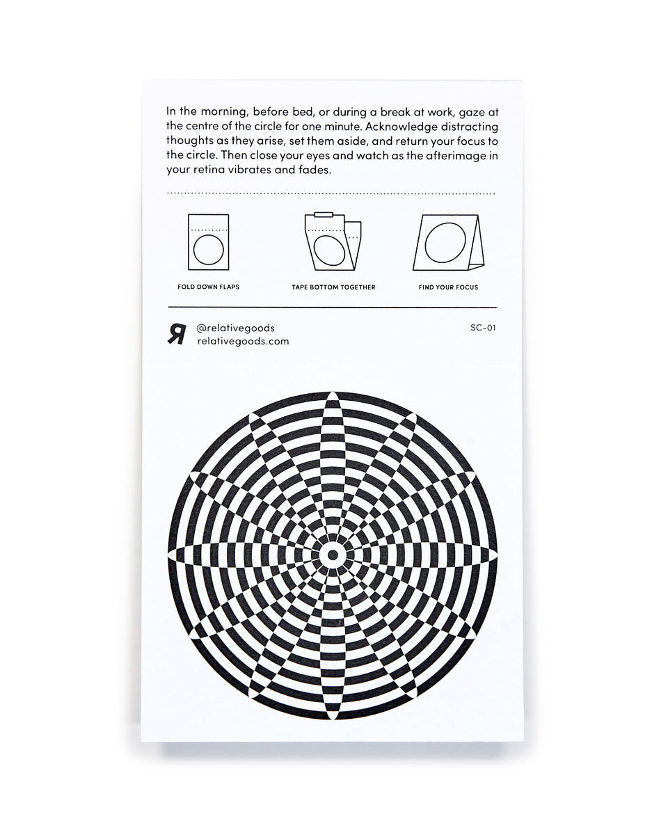 Seeing Circle - Inner Loop, Visual Meditation Aid - Relative Goods