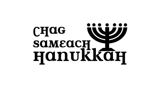 Hanukkah | Chag Sameach Digital DXF | PNG | SVG Files!