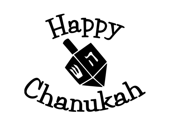 Hanukkah | Happy Chanukkah Digital DXF | PNG | SVG Files!